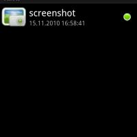 Содержимое окна приложения права суперпользователя