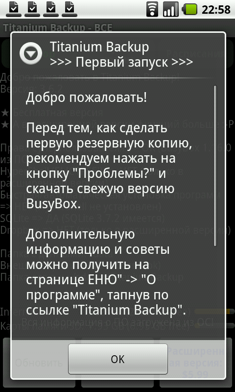HTC Droid Eris A6376 Технические данные …